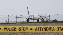 Κύπρος: Αίσιο τέλος με την αεροπειρατεία του Airbus 320 της Egypt