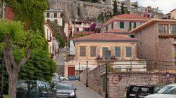 Ναύπλιο: Ισχυρή έκρηξη σε πολυκατοικία όπου στεγάζονται