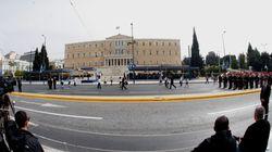 Κυκλοφοριακές ρυθμίσεις στο κέντρο της Αθήνας Πέμπτη 24 και Παρασκευή 25 Μαρτίου λόγω