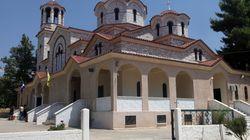 Πένθος στην εκκλησία: Στον Αρχιμανδρίτη Πορφύριο Παπαρούπα ανήκει η σορός που βρέθηκε στα Γλυκά