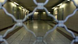 Επίθεση αγνώστων ατόμων στον σταθμό του μετρό στον