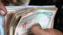 Πώς μια online ληστεία τράπεζας ύψους 1 δισ. δολαρίων «ναυάγησε» λόγω ορθογραφικού λάθους ενός