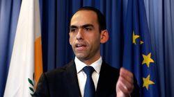 Εκτός Μνημονίου και επίσημα η Κύπρος: Η ανακοίνωση του