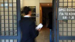 Οι μισοί Έλληνες χρωστούν στην εφορία: Στα 86,298 δισ. ευρώ οι ληξιπρόθεσμες