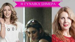 Υπάρχει σήμερα η Ελληνίδα-πρότυπο; Τρεις διευθύντριες γυναικείων περιοδικών