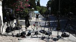 Γιώργος Πλειός: «Την περίοδο της κρίσης τα μέσα ενημέρωσης έγιναν