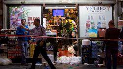 Ισραήλ: Ένας νεκρός και 12 τραυματίες σε νέα επίθεση με