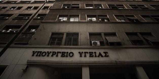Κατά 2,3 εκατ. ευρώ περιορίζονται τα λειτουργικά έξοδα του Υπουργείου
