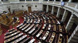 This Vouliweek | 29 - 04 Μαρτίου | Η εβδομάδα που μας πέρασε στο ελληνικό