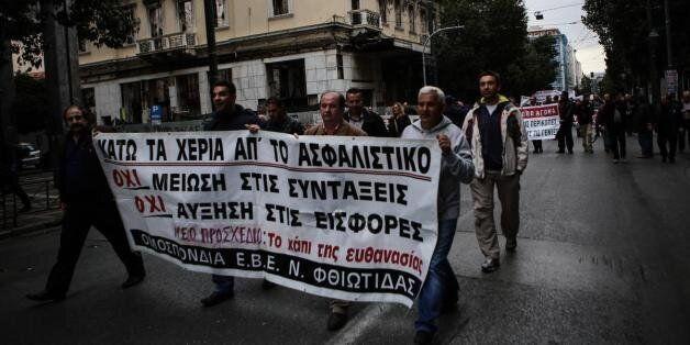 Συλλαλητήριο για το Ασφαλιστικό στο