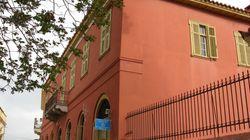 Ίδρυμα Μελίνα Μερκούρη: «Δεν μας έχει κοινοποιηθεί έγγραφο για να αποχωρήσουμε από το