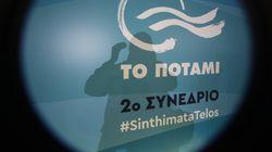 Θεοδωράκης: Η ηγεσία στο Ποτάμι είναι τα μέλη του. Οι αποφάσεις του συνεδρίου πρέπει να γίνουν από όλους