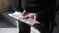 Ποινική δίωξη σε βαθμό κακουργήματος κατά του εκδότη εφημερίδας και των δύο
