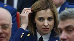 Ουκρανική «ειδική μονάδα» για την ανάκτηση της Κριμαίας από τη Ρωσία. Αντιδράσεις στην