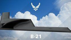 Το νέο stealth βομβαρδιστικό των ΗΠΑ: Βίντεο παρουσίαση του Β-21, που θα αντικαταστήσει το
