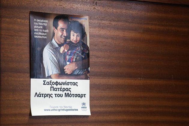 Η Ελλάδα πρέπει να προετοιμαστεί για τη φιλοξενία μεγάλου αριθμού προσφύγων, συμβουλεύει ο Ύπατος Αρμοστής...