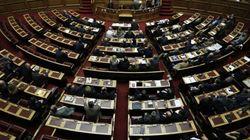 Ψηφίστηκε κατά πλειοψηφία το νομοσχέδιο για την αξιολόγηση στη Δημόσια