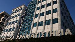 Έκρηξη ανόδου στο Χρηματιστήριο που έκλεισε στο 7,4%. Τραπεζικό