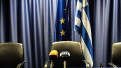 Η Κομισιόν ζητά από την Ελλάδα μέτρα για το μεταναστευτικό για να αρχίσει εκ νέου η επαναπροώθηση