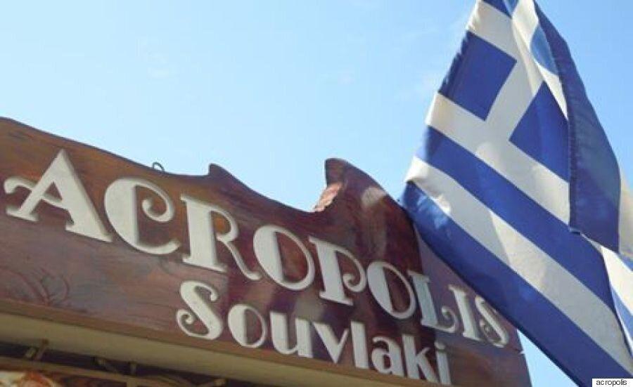 Greek σουβλάκι στην Πατάγια της