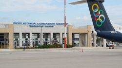 Στη Βουλή μηνυτήρια αναφορά κατά Τσίπρα για την παραχώρηση των 14 περιφερειακών