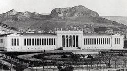 Εγκαινιάστηκαν οι Κυριακάτικοι Περίπατοι στο Εθνικό Αρχαιολογικό