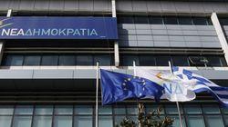 Μετακομίζει από τη Συγγρού η ΝΔ. Μητσοτάκης: Στα 9.800 ευρώ από 95.000 το