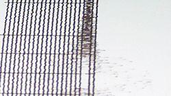 Σεισμός 4,7 Ρίχτερ στη Ζάκρο