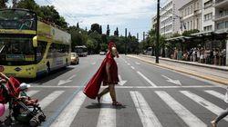 Ποιες είναι οι αξιακές, πολιτικές και πολιτισμικές πεποιθήσεις των Ελλήνων έπειτα από 5 χρόνια