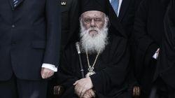 Αρχιεπίσκοπος Ιερώνυμος: Οι πρόσφυγες θα εγκλωβιστούν και θα παραμείνουν εδώ. Αυτά είναι