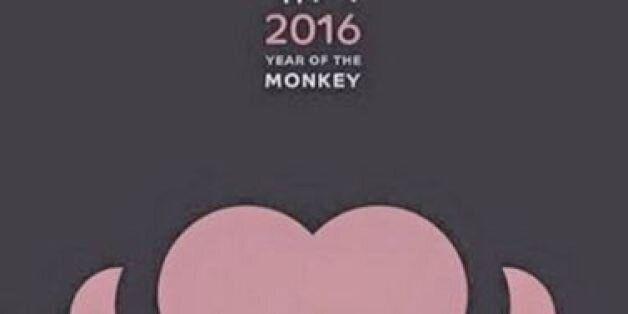Το χειρότερο logo για το 2016 φτιάχτηκε για τη Χρονιά του
