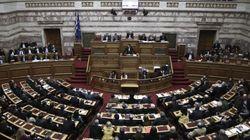 Ολοκληρώθηκε η ψήφιση του νομοσχεδίου για την κύρωση της