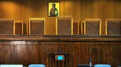 Στη Δικαιοσύνη τέσσερις δικαστικές Ενώσεις κατά της υπουργικής απόφασης για το περιεχόμενο του πόθεν