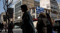 Transparency International: H Ελλάδα πιο διεφθαρμένη από την Γκάνα και τη Σαουδική