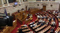 Απόκτηση ελληνικής ιθαγένειας με πολιτογράφηση