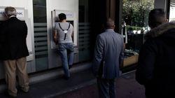Μέχρι τον Απρίλιο τα δικαιολογητικά για δανειολήπτες που έχουν καταθέσει αίτηση υπαγωγής στο νόμο Κατσέλη το