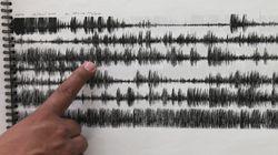 Σεισμός 4,5 βαθμών ανοιχτά της