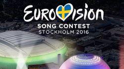 Βρήκαμε τα 10 υποψήφια τραγούδια για την ελληνική συμμετοχή στη Eurovision