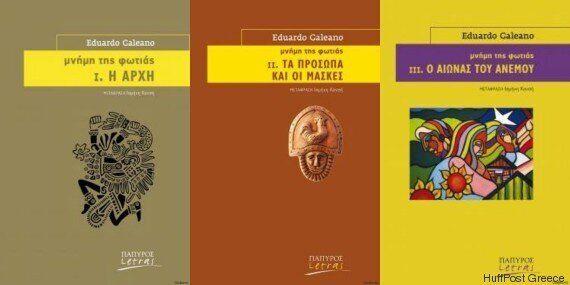 Επτά από τις πιο σημαντικές τριλογίες βιβλίων (αν έχετε όρεξη για πολύ και καλό