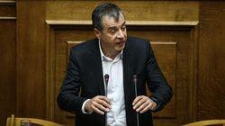 Θεοδωράκης: Δεν πρέπει να γίνουν εκλογές. Πρέπει να σχηματιστεί άλλη κυβέρνηση από τη Βουλή, αλλά όχι