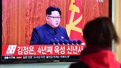 H Βόρεια Κορέα ανακοίνωσε ότι θα εκτοξεύσει δορυφόρο στο