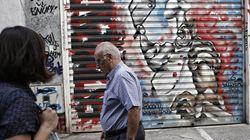 Τι πιστεύουν οι Έλληνες; Η πρώτη μεγάλη πανελλήνια δημοσκόπηση του νέου think tank