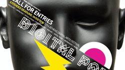 Το 12ο Athens Digital Arts Festival σας καλεί να δηλώσετε