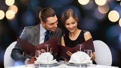 Γιορτάστε την ημέρα του Αγίου Βαλεντίνου με ένα ρομαντικό