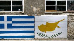 Κύπρος: Παράδοση λειψάνων Ελλήνων πεσόντων και