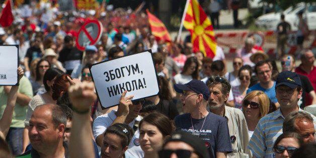 Στιγμιότυπο από διαδήλωση κατά του