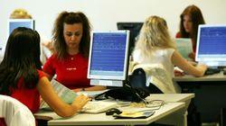 Προσλήψεις στο Δημόσιο: Οι 1350 θέσεις εργασίας που ανοίγουν το επόμενο χρονικό