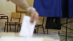 Metron Analysis: Προβάδισμα με 3,7% της ΝΔ έναντι του ΣΥΡΙΖΑ στην πρόθεση