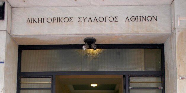 Ελεύθερη δημόσια συζήτηση διοργανώνουν ΔΣΑ και Ένωση Ελλήνων