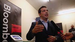 Τσίπρας: Η Ελλάδα το 2016 θα εκπλήξει την διεθνή
